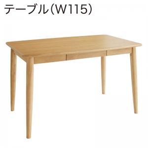 タモ無垢材ダイニング【Suven】スーヴェン/テーブル(W115) テーブル単品 「北欧 天然木 木目 ダイニング テーブル」