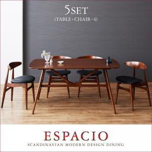 北欧モダンデザインダイニング espacio エスパシオ 5点セット(テーブル+チェア4脚) W150  【天然木 モダン ダイニングセット 5点セット テーブル チェア いす 】