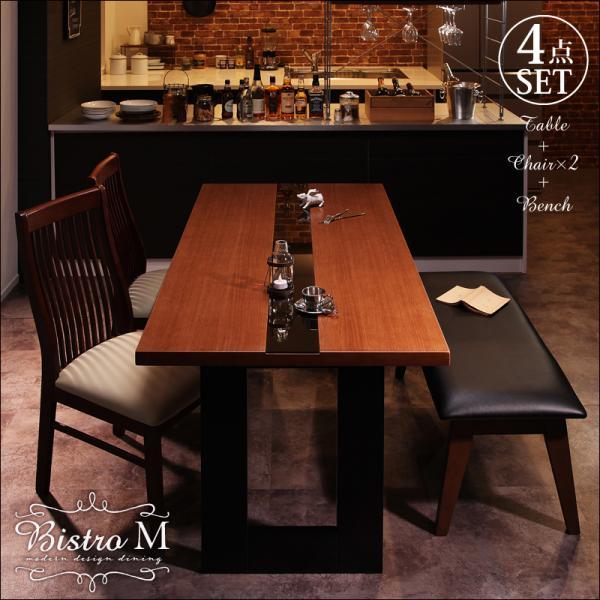 期間限定 モダンデザインダイニング Bistro M ビストロ エム 4点セット(テーブル+チェア2脚+ベンチ1脚) W150 「モダン ダイニング4点セット テーブル ハイバックチェア チェア 椅子 べッチ イス」