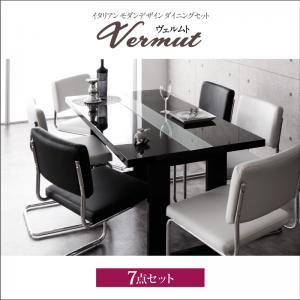 イタリアン モダン デザインダイニングセット【Vermut】ヴェルムト/7点セット「ダイニング7点セット ダイニングセット テーブル チェア ブラック&ホワイト」