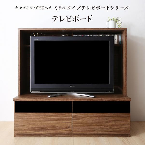 ミドルタイプテレビボードシリーズ city sign シティサイン テレビボード  「家具 インテリア テレビ台 TVボード 50V型まで対応 収納力抜群 配線ストレス解消 高級感 木目 リビング収納」