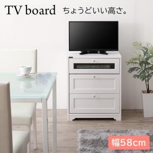 白基調のシンプルガーリー収納家具シリーズ meer メーア テレビボード ハイタイプ 幅58  TVボード 2口コンセント付き 高さが調整できる棚付き チェスト