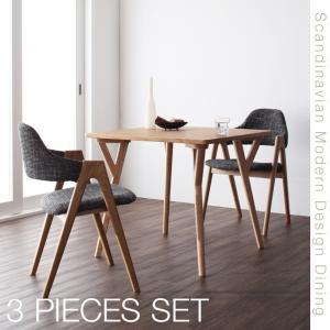 北欧モダンデザインダイニング ILALI イラーリ 3点セット(テーブル+チェア2脚) W80 「天然木 北欧 ダイニングセット テーブル チェア」