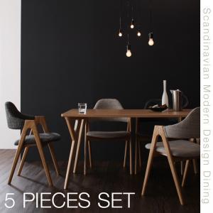 期間限定 北欧モダンデザインダイニング ILALI イラーリ 5点セット(テーブル+チェア4脚) W140  「天然木 北欧 ダイニングセット テーブル チェア」
