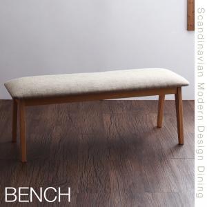 北欧モダンデザインダイニング ILALI イラーリ ベンチ 「天然木 モダン ダイニングベンチ チェア 木目 美しい 椅子 ゆったり」