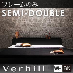 棚・コンセント付きフロアベッド【Verhill】ヴェーヒル フレームのみセミダブル  「フロアベッド ローベッド 木製ベッド 」