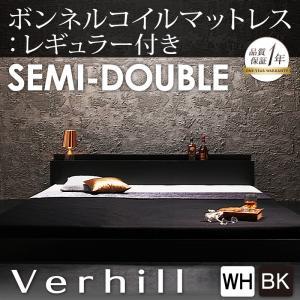 棚・コンセント付きフロアベッド【Verhill】ヴェーヒル 【ボンネルコイルマットレス:レギュラー付き】 セミダブル  「フロアベッド ローベッド 木製ベッド マットレス付き」
