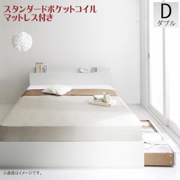 棚・コンセント付き収納ベッド ma chatte マシェット スタンダードポケットコイルマットレス付き ダブル