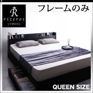 棚・コンセント付収納ベッド【Rizeros】リゼロス 【フレームのみ】クイーン   「収納ベッド クイーン フレーム 」 【代引き不可】