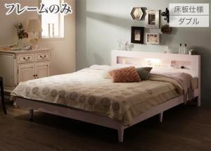 LEDライト・コンセント付きデザインベッド【Espoir】エスポワール床板仕様【フレームのみ】ダブル  「北欧 木目 デザインベッド LED照明 棚 コンセント付き」