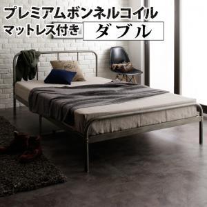 デザインスチールベッド Tiberia2 ティベリア2 プレミアムボンネルコイルマットレス付き ダブル   家具 インテリア デザインベッド 省スペース 通気性抜群 ヴィンテージスタイル