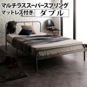 デザインスチールベッド Tiberia2 ティベリア2 マルチラススーパースプリングマットレス付き ダブル   家具 インテリア デザインベッド 省スペース 通気性抜群 ヴィンテージスタイル