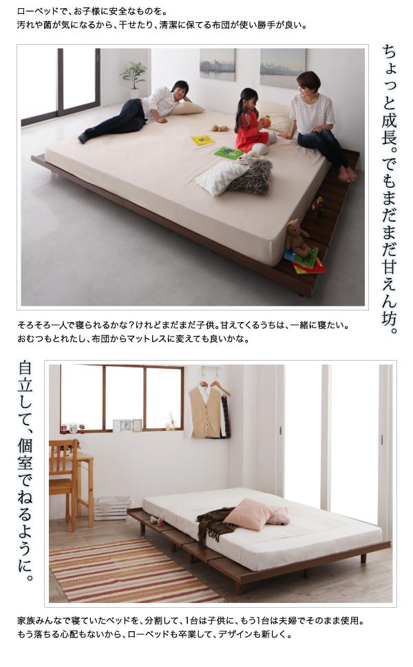 デザインファミリーベッドLaila=Ohlssonライラ=オールソンベッドフレームのみワイドK240(SD×2)ロング丈「ローベッド木製北欧風デザインすのこベッド通気性抜群」