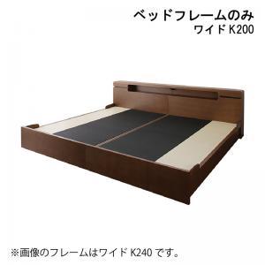 モダンライト・収納・コンセント付高級連結ベッド Liefe リーフェ ベッドフレームのみ ワイドK200(S×2)  「家具 ベッド 高級ベッド 収納ベッド 2段棚 ローベッド フロアベッド」