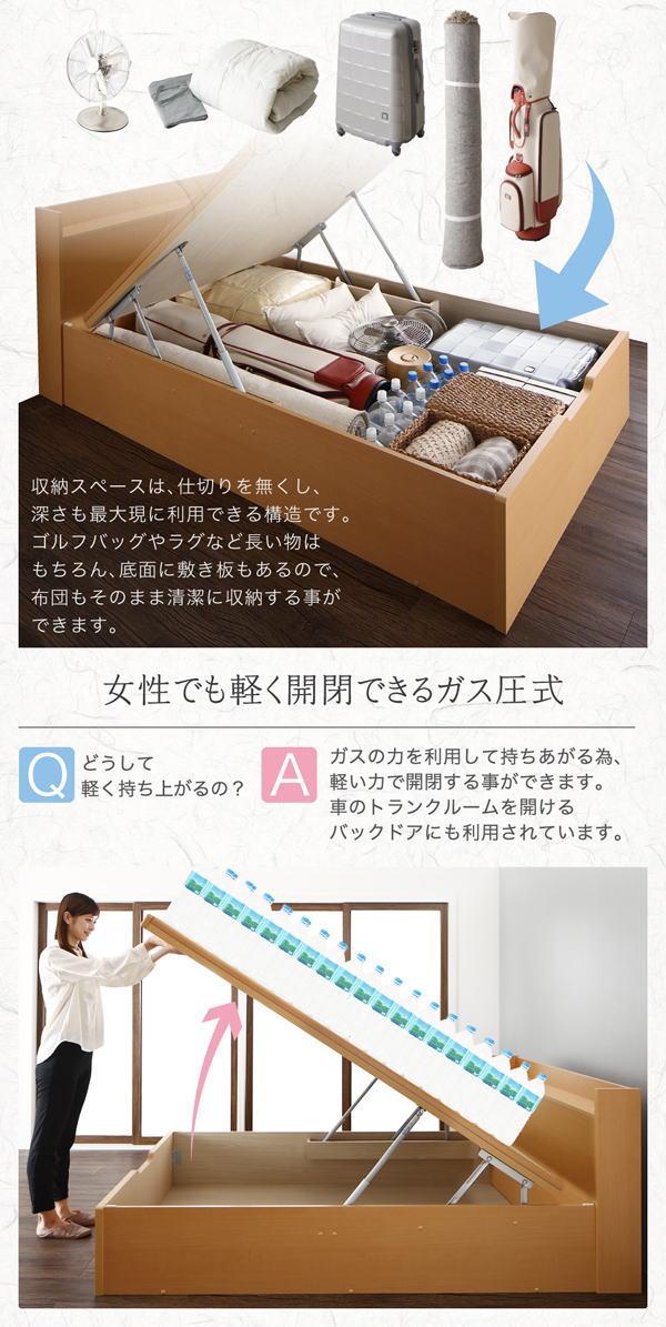 組立設置シンプルモダンデザイン大容量収納日本製棚付きガス圧式跳ね上げ畳ベッド結葉ユイハシングル深さラージ「収納ベッド国産畳ベッド美しい収納畳の美空間最大830Lの大容量収納頑丈構造」