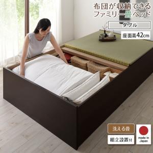 【200円OFFクーポン発行】 組立設置付 日本製・布団が収納できる大容量収納畳連結ベッド ベッドフレームのみ 洗える畳 ダブル   「収納ベッド ファミリー畳ベッド 美しい収納 畳の美空間 通気性良い すのこ仕様 癒し 和空間」