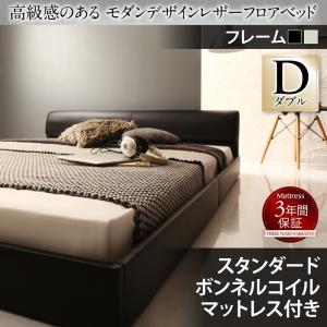 高級感のある モダンデザインレザーフロアベッド GIRA SENCE ギラセンス スタンダードボンネルコイルマットレス付き ダブル, Wstudio:6602a1e1 --- mie-i.jp