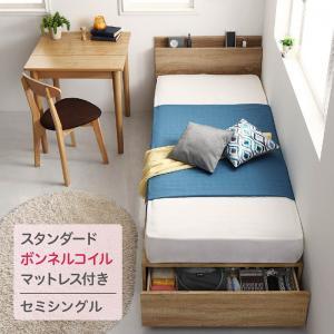 【200円OFFクーポン発行】 ワンルームにぴったりなコンパクト収納ベッド スタンダードボンネルコイルマットレス付き セミシングル