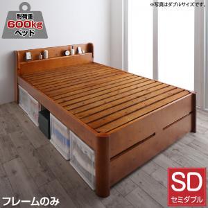 期間限定 耐荷重600kg 6段階高さ調節 コンセント付超頑丈天然木すのこベッド Walzza ウォルツァ ベッドフレームのみ セミダブル