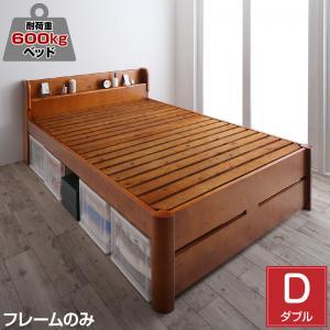 耐荷重600kg 6段階高さ調節 コンセント付超頑丈天然木すのこベッド Walzza ウォルツァ ベッドフレームのみ ダブル