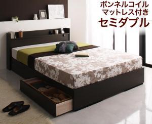 コンセント付き収納ベッド Silly シリー ボンネルコイルマットレス付き セミダブル ダークブラウン   木製ベッド 国産フレーム シンプルな棚