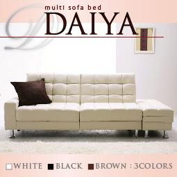 マルチソファベッド【DAIYA】ダイヤ  ソファーベッド 2人掛け カウチソファ
