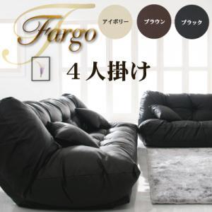 フロアリクライニングソファ【Fargo】ファーゴ 4人掛け ソファ リクライニング 4人掛け 【代引き不可】