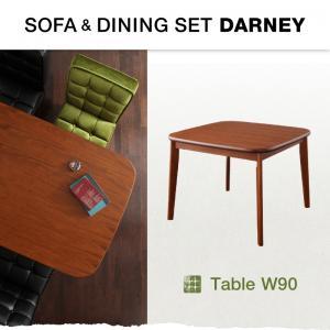 ソファ&ダイニングセット【DARNEY】ダーニー/テーブル(W90cm)  【ダイニング チェア テーブル ダイニングセット ソファ 】