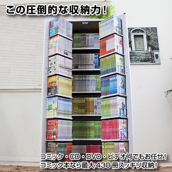期間限定 日本製 本棚 低ホルムアルデヒド・日本製 DVDラック CD・コミック本棚ストッカー収納庫 ホワイト    「大量収納 最大収納DVDで400枚 DVD・CD・コミック書棚ストッカー収納庫 マンガ収納 漫画収納 縦型 木製 60×159cm」