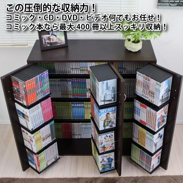 本棚 日本製!DVDラック最大400収納 本棚ストッカー収納庫ダークブラウン   幅90×高93cm  「おしゃれ 大容量 大量収納 ディスプレイ 棚 収納 ラック CDストッカー DVDストッカー 日本製 木製 最大収納DVDで400枚」