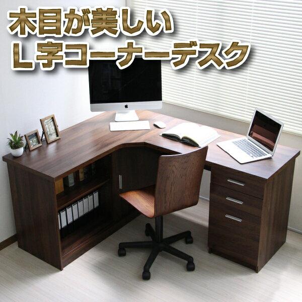 期間限定 L字型 コーナーデスク パソコンデスク 幅120cm 幅149cm L字 デスク  「つくえ ワークデスク PCデスク オフィスデスク ハイタイプ 木製 北欧 お洒落 pd002」