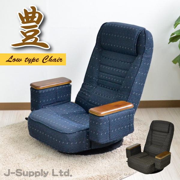 期間限定 回転リクライニン座椅子 シングルソファー 2色あり   ファブリックチェア ソファ 1人掛け 1人がけ用 パソコンチェア ローソファ ソファチェア 人気 北欧 疲れにくい