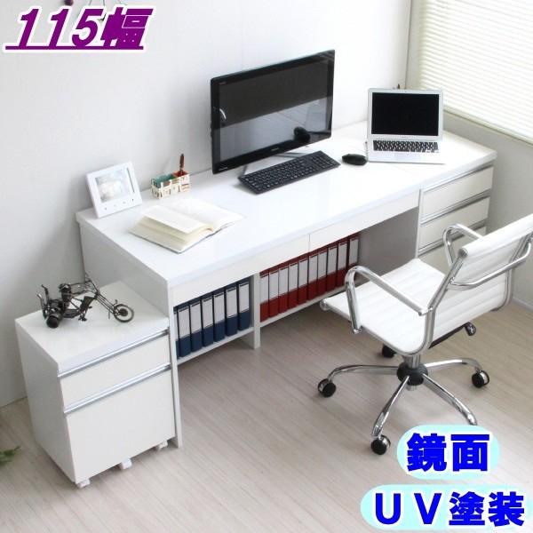 鏡面 UV塗装 115cm幅 パソコンデスクセット 高級ホワイト デスク+2段チェスト+3段チェスト   幅115×奥行57  鏡面パソコンデスク  オフィスデスク pcデスク 書斎机 3点セット UV鏡面塗装 傷に強い sav032