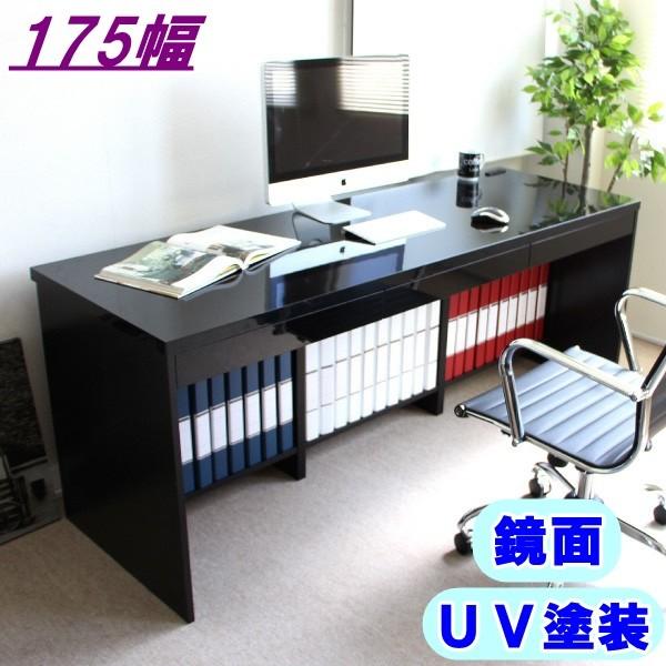 鏡面 UV塗装 175cm幅 デスク 高級ホワイト 単品 鏡面パソコンデスク 幅175×奥行57 オフィスデスク パソコンデスク pcデスク 書斎机 デスク UV塗装