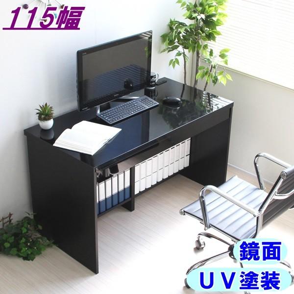 鏡面 UV塗装 115cm幅 デスク 高級ブラック 単品 鏡面パソコンデスク 幅115×奥行57 ハイタイプ オフィスデスク パソコンデスク pcデスク 書斎机 デスク UV塗装 SAV001