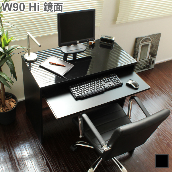 期間限定 ハイタイプ パソコンデスク スライドテーブル付 鏡面仕上 日本製 90cm幅 ブラック  幅90×奥行44.5 鏡面デスク js108n-bk