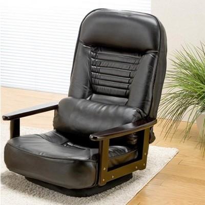 折り畳み式♪木肘回転座椅子 ブラック リクライニング リラックスチェア  【代引き不可】