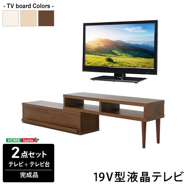 コンパクトな19インチTV LEDハイバックライト搭載  テレビ台セット   Trinityシリーズ  TV・オーディオ・カメラ テレビ