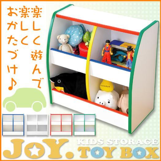 期間限定 キッズファニチャー【JOY. TOY BOX】トイボックス【キッズファニチャー/おもちゃ箱/収納】