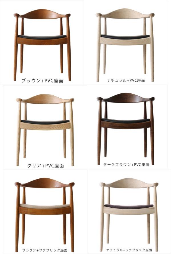 ザ・チェア 【世界で最も美しい椅子】ハンス・ウェグナーの大名作 ハンス・J・ウェグナー ザ・チェア 【デザイナーズ家具 デザイナーズチェア ダイニングチェア 木製チェア 1人掛け】