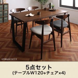 ヴィンテージテイスト スチール脚ダイニングセット NIX ニックス 5点セット(テーブル+チェア4脚) W120   「家具 インテリア ダイニングテーブル5点セット 美しいウォールナット スチール脚 天然木 チェア」