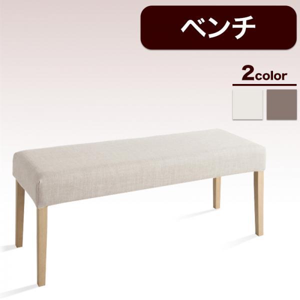 無段階に広がる スライド伸縮テーブル ダイニングセット Magie+ マージィプラス ベンチ 2P 「ダイニングベンチ カバリーング仕様 チェア 椅子 」