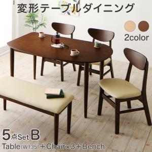 天然木変形テーブルダイニング Visuell ヴィズエル 5点セット(テーブル+チェア3脚+ベンチ1脚) W135 「家具 ダイニング5点セット 変形テーブル 省スペースダイニング お子様のいるファミリーなどにも安心 チェア ベンチ いす」