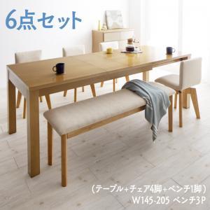 北欧デザイン 伸縮式テーブル 回転チェア ダイニング Sual スアル 6点セット(テーブル+チェア4脚+ベンチ1脚) W145-205 ベンチ3P 「エクステンションテーブル おしゃれでコンパクトな回転チェア ベンチ」