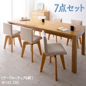北欧デザイン 伸縮式テーブル 回転チェア ダイニング Sual スアル 7点セット(テーブル+チェア6脚) W145-205 「エクステンションテーブル おしゃれでコンパクトな回転チェア」