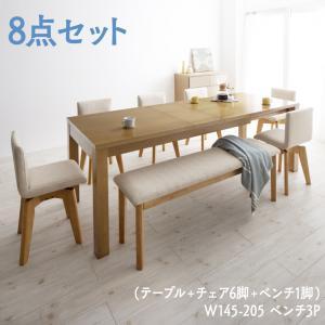 北欧デザイン 伸縮式テーブル 回転チェア ダイニング Sual スアル 8点セット(テーブル+チェア6脚+ベンチ1脚) W145-205 ベンチ3P 「エクステンションテーブル おしゃれでコンパクトな回転チェア ベンチ」