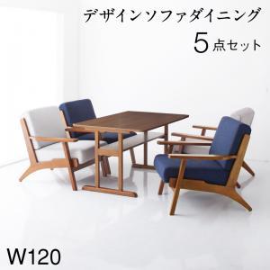 北欧モダンデザイン 木肘ソファダイニング Lulea.SD ルレオ・エスディ 5点セット(テーブル+1Pソファ4脚) W120  ダイニング5点セット 棚付きテーブル 美しい木目の天板 デザイナーズソファ 1人掛け