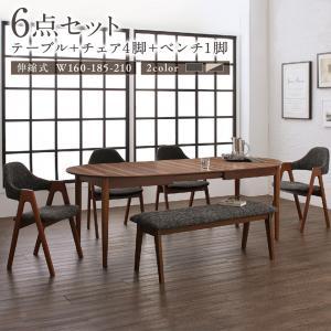 天然木ウォールナット材 伸縮式オーバルデザインダイニング EUCLASE ユークレース 6点セット(テーブル+チェア4脚+ベンチ1脚) W160-210 「木目 美しい 3段階エクステンションテーブル デザインチェア ベンチ 」