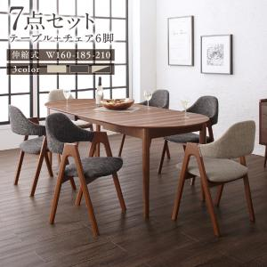 天然木ウォールナット材 伸縮式オーバルデザインダイニング EUCLASE ユークレース 7点セット(テーブル+チェア6脚) W160-210  「木目 美しい 3段階エクステンションテーブル デザインチェア 」