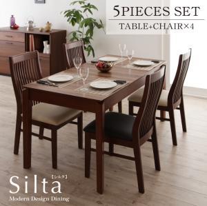 モダンデザインダイニング【Silta】シルタ/5点セット(テーブル+チェア×4) 「 ダイニングセット 5点セット テーブル チェア イス」 【代引き不可】